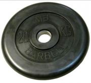 Диски Barbell 20 кг 26 мм