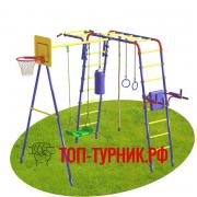 """Уличный детский спортивный комплекс Топ-турник """"Хит"""" Плюс"""