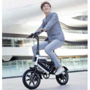 Электровелосипед Xiaomi HIMO V1 Plus Electric Bicycle White