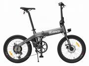Электровелосипед Xiaomi Himo Z20 Electric Bicycle Gray Выгодный набор + серт. 200Р!!!