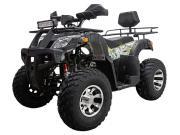 ATV Classic 200 Premium (200 кубов)