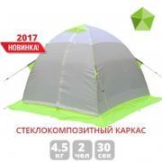 Палатка для зимней рыбалки Лотос 2С