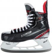 Bauer Коньки хоккейные Vapor X 2.5 SR, 2020-21, Черный, 39.5