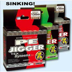 Рыболовная леска SIWEIDA плетеная PE Jigger 100м 0,12 (зеленая)