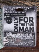 """Мультиинструмент брелок """"For the true man"""", 6 в 1"""