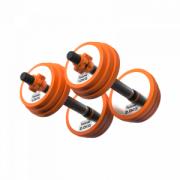 Спортивный набор для фитнеса Xiaomi Fed Filton Steel Home Fitness Dumbbells 10 kg (FED-XM800910)