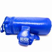 Наборы для бокса, каратэ Лидер 19516