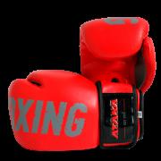 Перчатки для бокса АТАКА BOXING кожа 12 унц