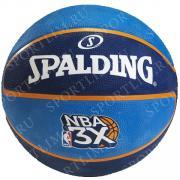 Баскетбольный мяч TF-33 NBA 3X, размер 7 73-932