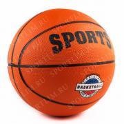Мяч баскетбольный №3, (оранжевый) B32221