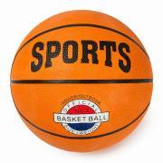 Баскетбольный мяч Sports (Оранжевый)
