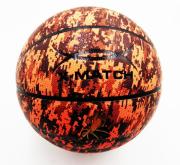 Мяч X-Match Баскетбольный ламинированный PU размер 7 56393