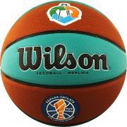 Мяч баскетбольный WILSON VTB Replica ASG ECO, размер 7, арт.WTB1534XBVTB