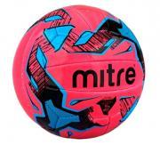 Мяч футбольный №5 MITRE MALMO PLUS BB 1107 PBC