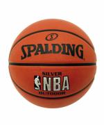Баскетбольный мяч Spalding NBA Silver 83016