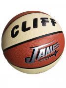 Мяч баскетбольный №7 Cliff James PK-860 (PVC)