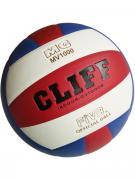 Мяч волейбольный Клифф MG MV1000