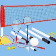 Набор детский DFC Goal238A для игры в бадминтон, волейбол и теннис