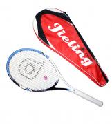Теннисная Ракетка Bansun Tfy05-2 В Чехле (27, 290Гр, Ал +Граф )