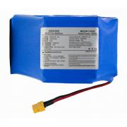 Батарея для гироскутера 36v 4400mah
