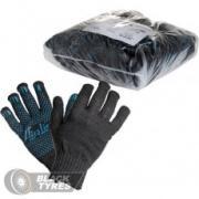 Перчатки ХБ с ПВХ покрытием Airline, черные 140Т/7,5 класс