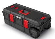Модульный ящик для инструментов Pro 17