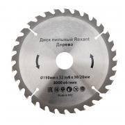 Диск пильный 190 мм х 32 зуб х 30/20 мм REXANT