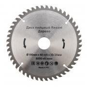 Диск пильный 190 мм х 48 зуб х 30/20 мм REXANT