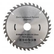 Диск пильный 200 мм х 36 зуб х 30/20 мм REXANT