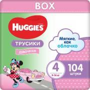 Трусики-подгузники Huggies 4 размер (9-14 кг) 104 шт. (52*2) Д/ДЕВ Disney Box NEW