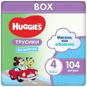 Трусики-подгузники Huggies 4 размер (9-14 кг) 104 шт. (52*2) Д/МАЛЬЧ Disney Box NEW