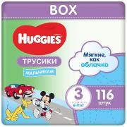 Трусики-подгузники Huggies 3 разм (7-11 кг) 116 шт. (58*2) Д/МАЛЬЧ. Disney Box NEW