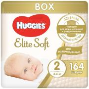 Подгузники Huggies Элит Софт 2 (4-6 кг) 164 BOX шт NEW