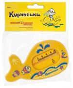 Термометр Курносики Китенок