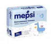 Mepsi пеленки детские впитывающие 60х60 №20 шт/уп.