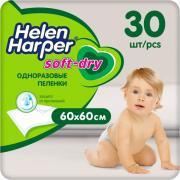 Helen Harper Детские впитывающие пеленки Soft&Dry 60х60 30 шт.
