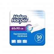 Детские пеленки Helen Harper Basic 60х90 30 шт 30 шт