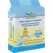 Babyline пеленки детские 60*70см, 10шт (5-слойные с гелевым абсорбентом)