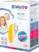 Назальный аспиратор медицинский B.Well WС-150 очищение носа у младенцев и детей