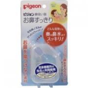 Pigeon - Аспиратор назальный для малышей с отводной трубочкой