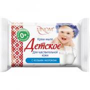 Linom Linom Детское крем-мыло для чувствительной кожи 65г