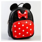 Disney Рюкзак, минни маус