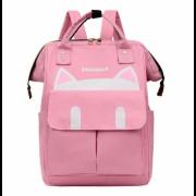 """Подростковый рюкзак Mimi girl """"Котик с ушками"""" (Розовый)"""