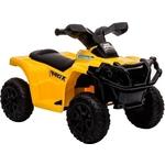 Электроквадроцикл Jiajia на аккумуляторе - 8750015-yellow