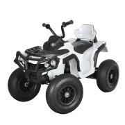 Электроквадроцикл ZHEHUA Белый/WHITE надувные колеса