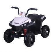 Электроквадроцикл ZHEHUA Белый/WHITE MP3
