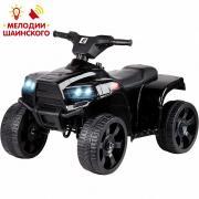Электроквадроцикл City-Ride Черный 6V4,5*1, 20W*1 3+ CR056BK