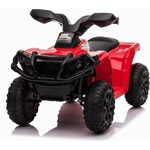 Электроквадроцикл Jiajia на аккумуляторе - 8750015-red
