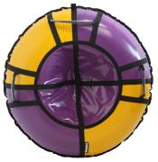 Тюбинг Hubster Sport Pro фиолетовый-желтый (120 см)