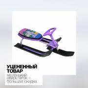 Снегокат Mustang Лунтик Фиолетовый LUN-1